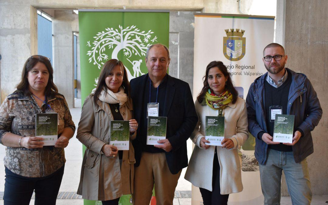 Centro Ceres realiza gira técnica por Ecuador para promover cultivo natural de chirimoyo